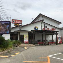 このあたりは飲食店が集まっています。
