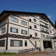 湯元湧駒荘に宿泊