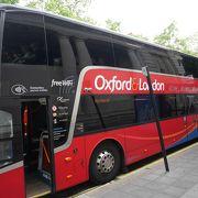 快適バスの旅