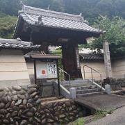 お寺の立ち並ぶ雰囲気のいい一角にあるお寺