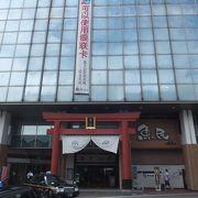 富士山駅の駅ビルの名称です。