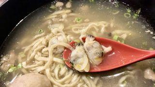 三串窟蛤仔麺