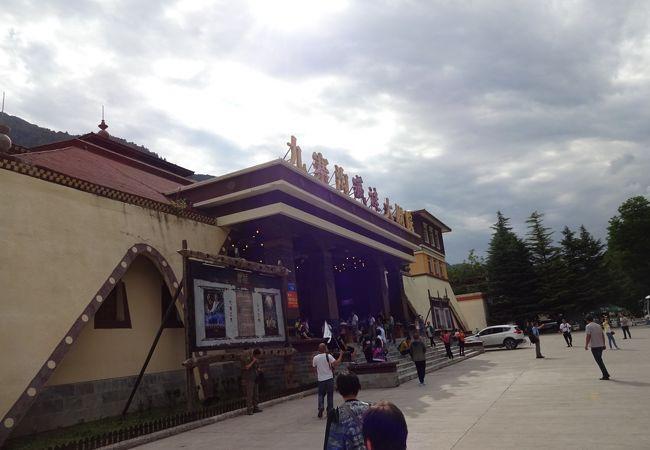蔵謎大劇院