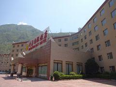 インツォ フアシェン ホテル (華生酒店 銀座) 写真