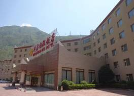 インツォ フアシェン ホテル (華生酒店 銀座)