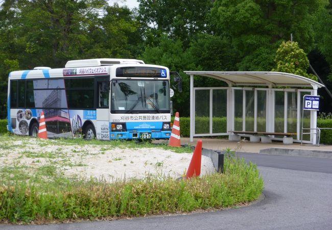 刈谷市公共施設連絡バス