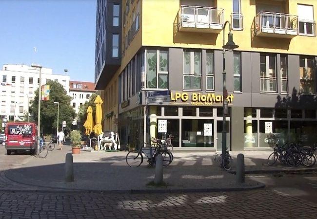 LPG ビオマルクト (コルヴィッツ通り店)