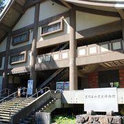 平安・鎌倉、江戸時代中期までの鏡