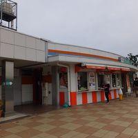寄居パーキングエリア(下り)・スナックコーナー