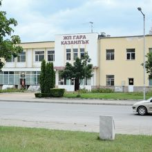 カザンラク駅