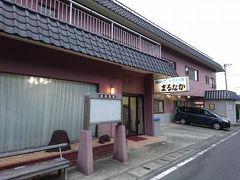 真鶴のホテル