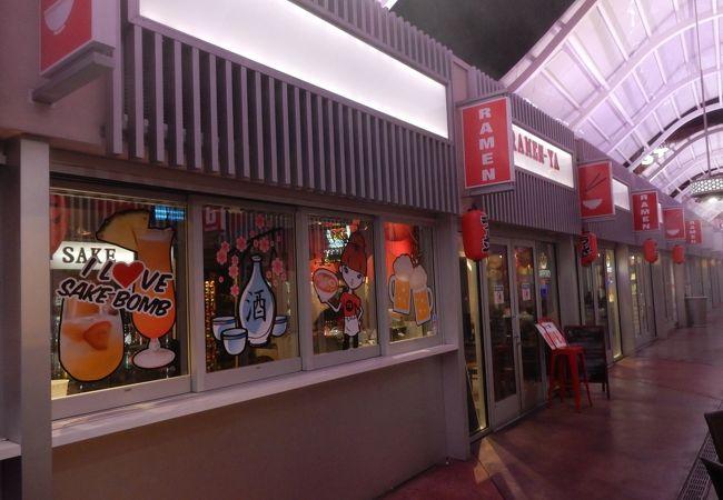 バリーズのグランドバザールショップで頑張るラーメン店