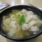 朱記餡餅粥  蝦ワンタン おいしいです。