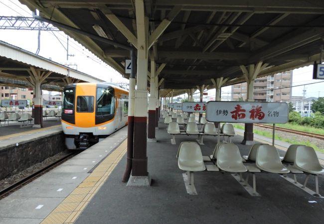 伊勢中川駅
