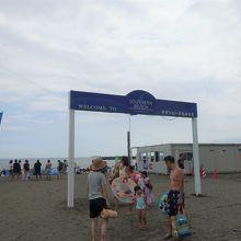 サザンビーチの正面の入口