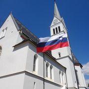 St. Martin's Parish Church