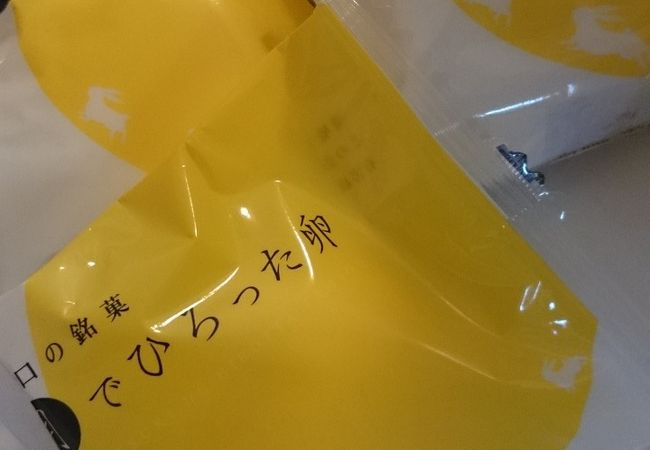 果子乃季 田布施店