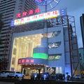 写真:虹橋友誼商城