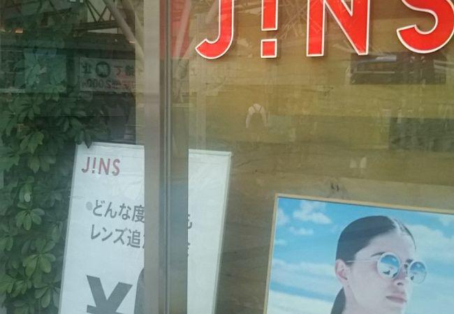 JINS (ペリエ千葉ストリート店)