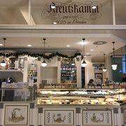バームクーヘンの有名店