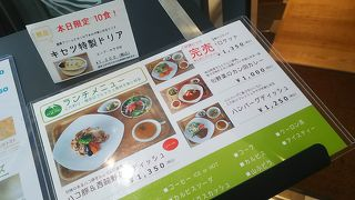 GREEN GRILL KISETSU