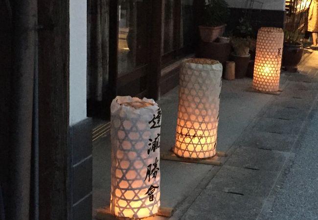 足助の町の優しい灯り