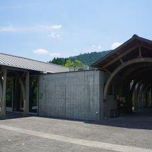香美市立吉井勇記念館