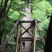 凄く怖い吊り橋です
