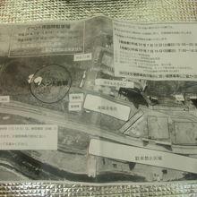 臨時キャンプ場の案内図を渡されました