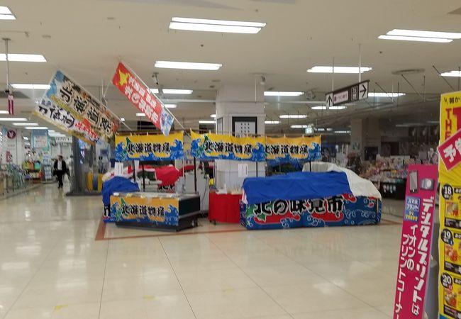 小山のおすすめショッピング・お買い物スポット!クチコミ ...