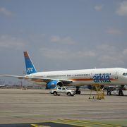 アルキアイスラエル航空