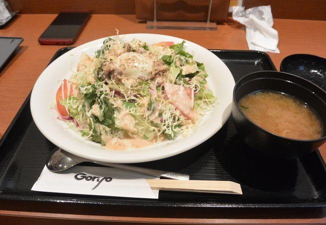 関空内のレストラン