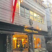 日本では珍しいオーストリア菓子の店