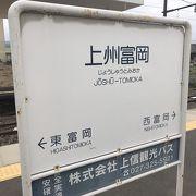 小さいけれどきれいな駅