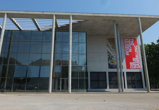 アートとデザインの総合美術館