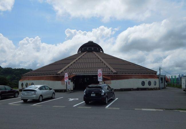 ご当地ファーム山の駅 大山望