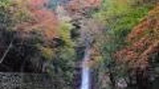 養老温泉 滝元館 遊季の里