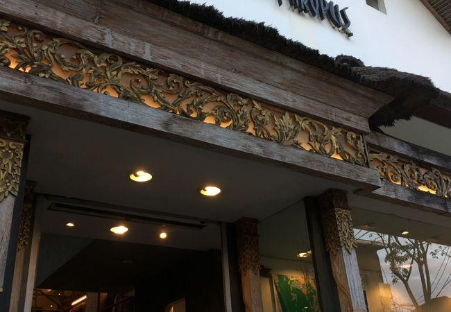ピテカントロプス (レギャン店)