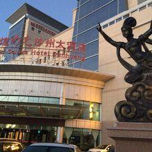 ドンフアン グランド ソルックス ホテル