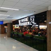 ドンムアン空港国内線ターミナルの24時間フードコート