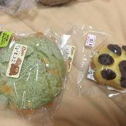 こぐまパンなどの軽食も販売していました。