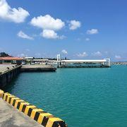 冬季は石垣港へのフェリーが欠航する時があります。