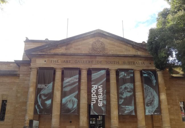 南オーストラリア美術館