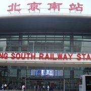 天津や上海への新幹線が出発
