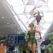交通の便の良い空港