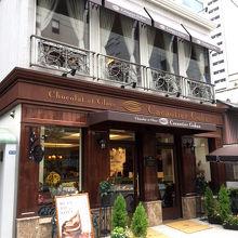 カカオティエ ゴカン 高麗橋本店