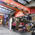 写真:オーストラリア ザ ギフト (ブリスベン店)