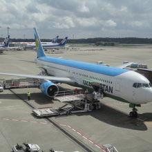 最後に機体の写真を撮影