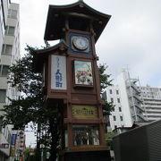昭和下町の雰囲気を味わえる素敵な商店街です。