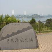 海、橋、すばらしい景色です